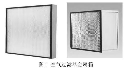空气过滤器中的胶黏与表面处理