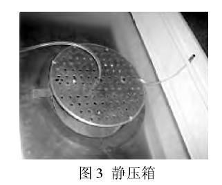 洁净室高效过滤器的在位检测